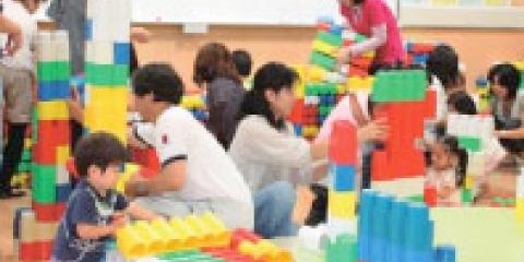 子育て教育地域支援センター