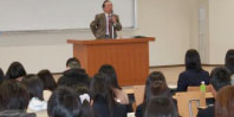 北海道文教大学教職員公募